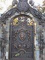 2. Ворота палацу; с. Личківці.jpg