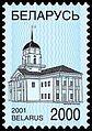 2001. Stamp of Belarus 0438.jpg