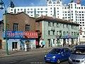 2007年长春市北京大街 - panoramio.jpg