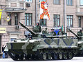 2008 Moscow Victory Day Parade - BMP-3.jpg