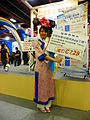 2013TIBE Day5 Hall1 UDN Group Campaign Girl 20130203.JPG