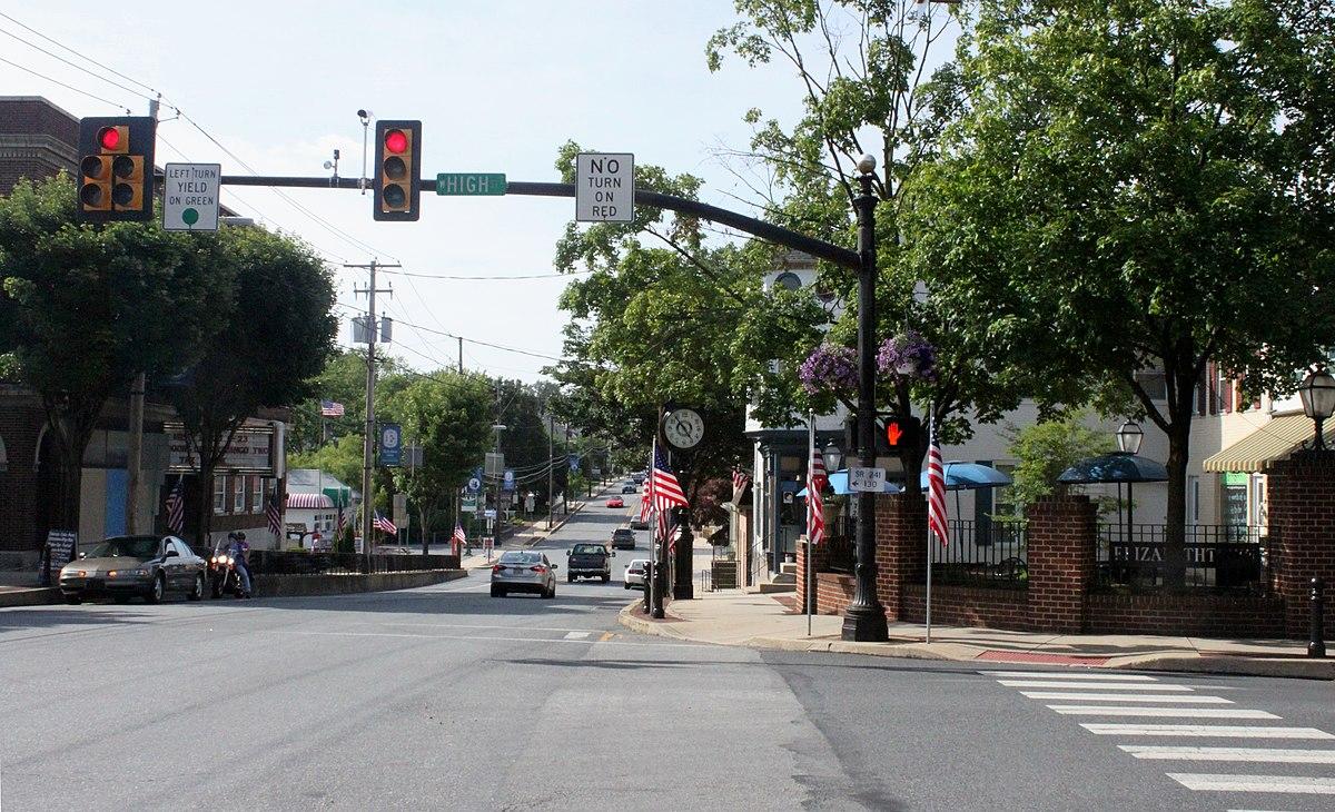 Elizabeth City State University Virtual Tour