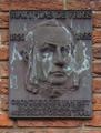 2018-11-24 Gedenkplaat Matthias de Vries (Rapenburg Leiden).png