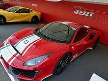 Ferrari 488 Wikipedia