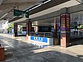 201908 Exit on Platform 1 of Panzhihua Station.jpg
