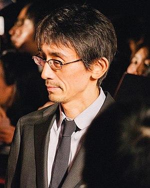 Daihachi Yoshida - Image: 27th Tokyo International Film Festival Daihachi Yoshida