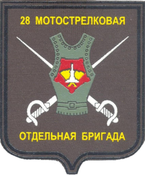 28th Motor Rifle Brigade - Image: 28 OMS Br VSRF 1