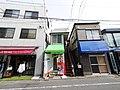2 Chome Kitazawa, Setagaya-ku, Tōkyō-to 155-0031, Japan - panoramio (69).jpg
