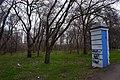 48-101-5016 парк Перемоги миколаїв.jpg