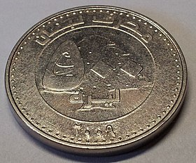 500 Lebanese Pounds - Minted 2009 - Backside.jpg