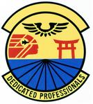 603 Aerial Port Sq emblem.png