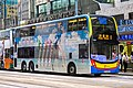 6360 at Cleverly St (20181113141533).jpg