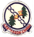 639th Aircraft Control and Warning Squadron.png