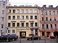 703. St. Petersburg. Ligovsky prospect, 80.jpg