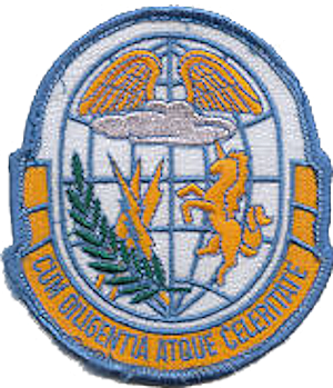 7th Air Refueling Squadron - Image: 7th Air Refueling Squadron SAC Emblem