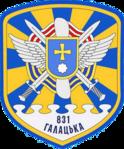 831-а бригада тактичної авіації.png