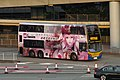 8330 at Western Harbour Crossing Toll Plaza (20190616184120).jpg