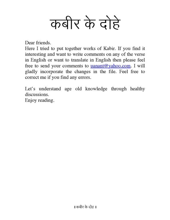 Hindi language importance essay writer