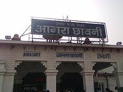 AGRA-agra railway station BY Fateh.RawKEy