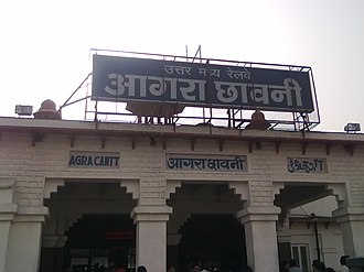 Agra - Agra Cantt. Railway Station