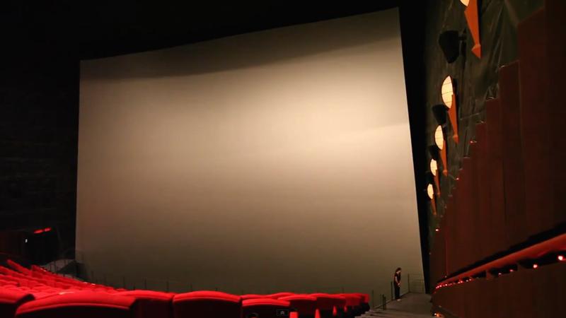 File:AIS 4D Siam Paragon Paragon Cineplex.png