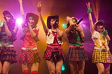Description de l'image  AKB48 20090703 Japan Expo 37.jpg.