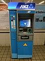 ANZ ATM in Sydney.jpg