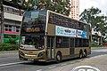 ATENU354 at Kowloon Bay Station (20190228111542).jpg