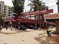 A gate of Mirpur Benarashi Palli, Dhaka,2014.jpg