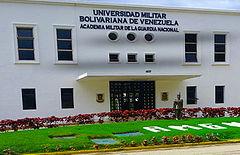 Aacademia Militar de la Guardia Nacional Bolivariana.jpg