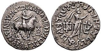 Abdagases I - Coin of Abdagases.