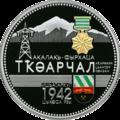 Abkhazia 10 apsar Ag 2013 Tkuarchal b.png