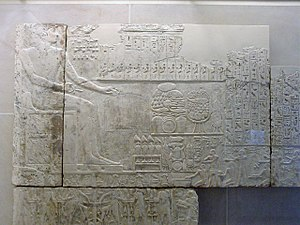 Ramesses I - Reliefs from the Abydos chapel of Ramesses I. The chapel was specifically built and dedicated by Seti I in memory of his late father.