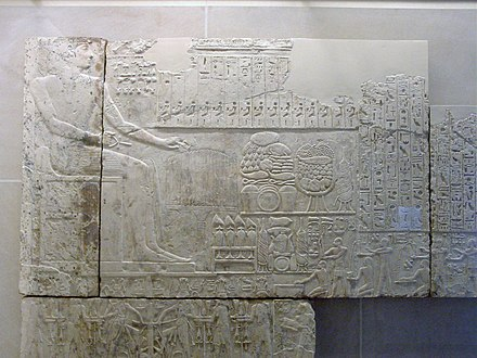 Reliefs from the Abydos chapel of Ramesses I. The chapel was specifically built and dedicated by Seti I in memory of his late father. Abydos chapel reliefs of Ramesses I by John Campana.jpg