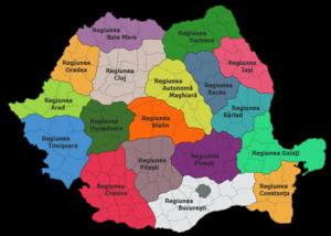 Magyar Autonomous Region - The Magyar Autonomous Region in Romania, in 1952-1960.