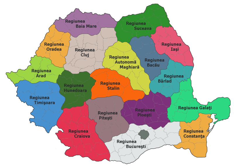 File:Administrative map of Romania, 1952-1956.png