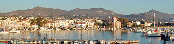 Image result for aegina