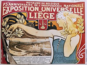 Liège International (1905) - Official Poster of the Fair