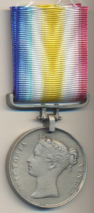 Candahar, Ghuznee, Cabul Medal - Image: Afghanmedal
