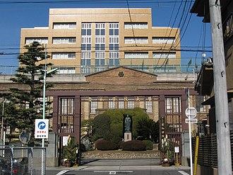 Aichi Gakuin University - Aichi Gakuin Kusumoto Main Gate