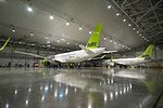 AirBaltic Bombardier CS300 mainenance (32406539753).jpg