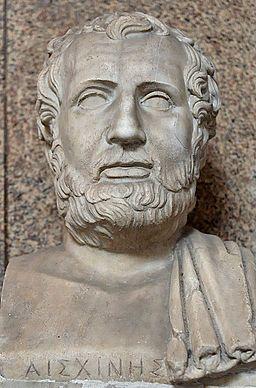 Aiskhines Pio-Clementino Inv297