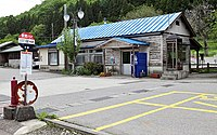 Aizu-Shimogō Station 001.JPG