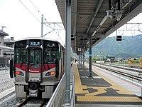 Aki-Kameyama Station 20170503-2.jpg