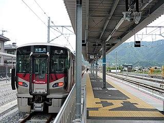 Kabe Line railway line in Hiroshima prefecture, Japan