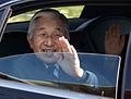 Akihito 090710-1605.jpg