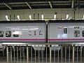 Akita Shinkansen Train - panoramio.jpg