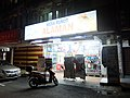 Alaman Convenience Store.jpg