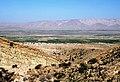 Alamarvdasht - panoramio (1).jpg