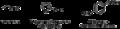 Aldehydes nomenclature ru.png